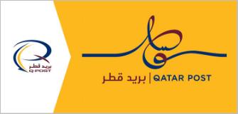 بريد قطر